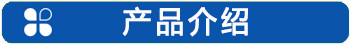 http://www.chi-mot.com/Uploads/ueditor/image/20160518/573bcfb609ac9.jpg